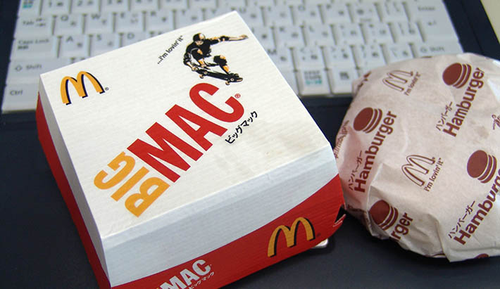 indice-big-mac