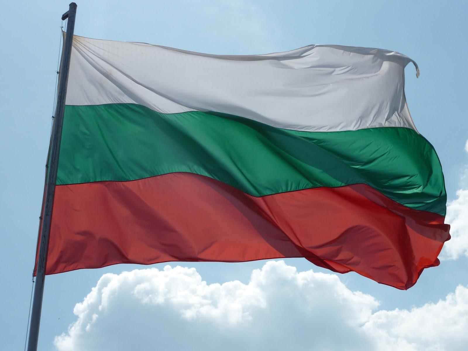 pensionati bulgaria